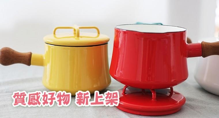 買裝備首頁Banner_牛奶鍋0526