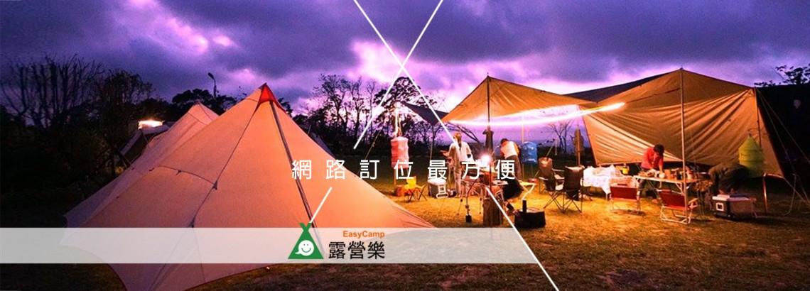 總站視覺_網站Banner