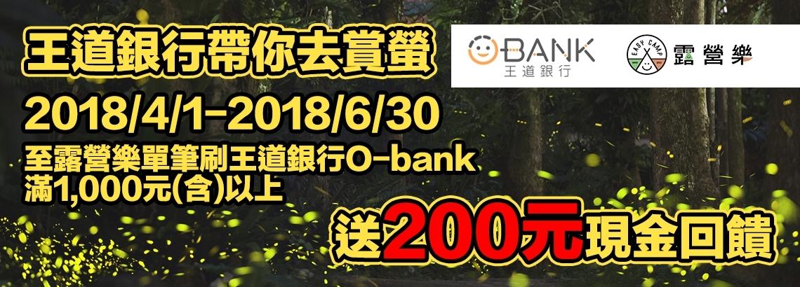 王道銀行BN