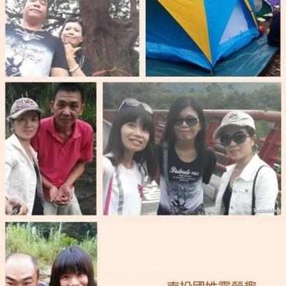 南投國姓 梅庄溫泉休閒渡假中心