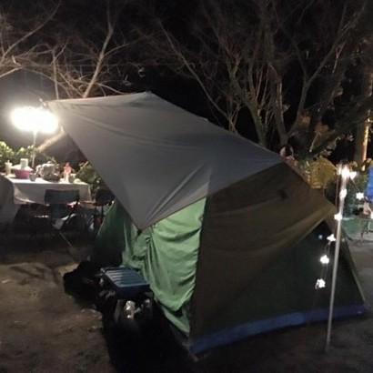 高雄桃源 海拉努休閒露營
