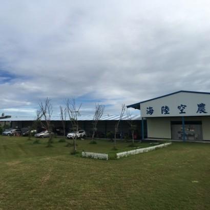 台中大甲 海陸空休閒農場