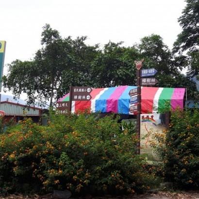 高雄那瑪夏 卜谷嵐自然生態休閒農園