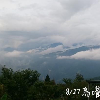 新竹五峰 鳥嘴山露營區