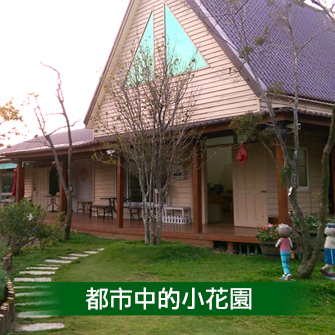 台中西屯 藍陽花園