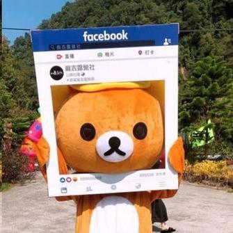 新竹尖石 熊麻吉親子露營區