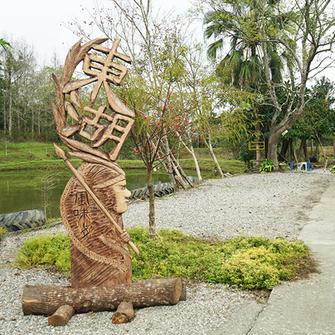花蓮玉里 東湖生態農場