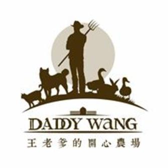 台南安南 王老爹的開心農場
