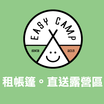 新竹五峰 - 露營樂租帳篷直送露營區